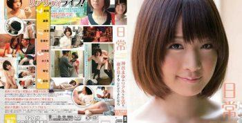 [HODV20809] Everyday Life: If You Could Peep on Mayu Kamiya 's Real Daily Life
