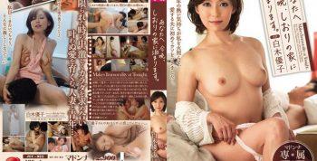 [juc925] Shiori Is Sleeping Over At Your Place Tonight. Yuko Shiraki