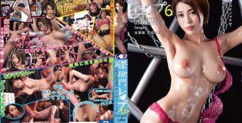 [SVDVD671] The Gates Of Hellish Rape 6 UNLIMITED The Target: A Female Teacher Mio Kimijima