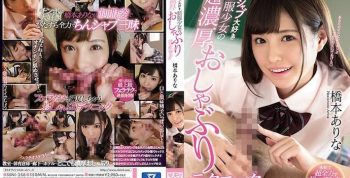 [SSNI258] School Girls In Uniform Who Love To Suck Dick Show Off Their Ultra Rich And Thick Dick-Sucking Technique Arina Hashimoto